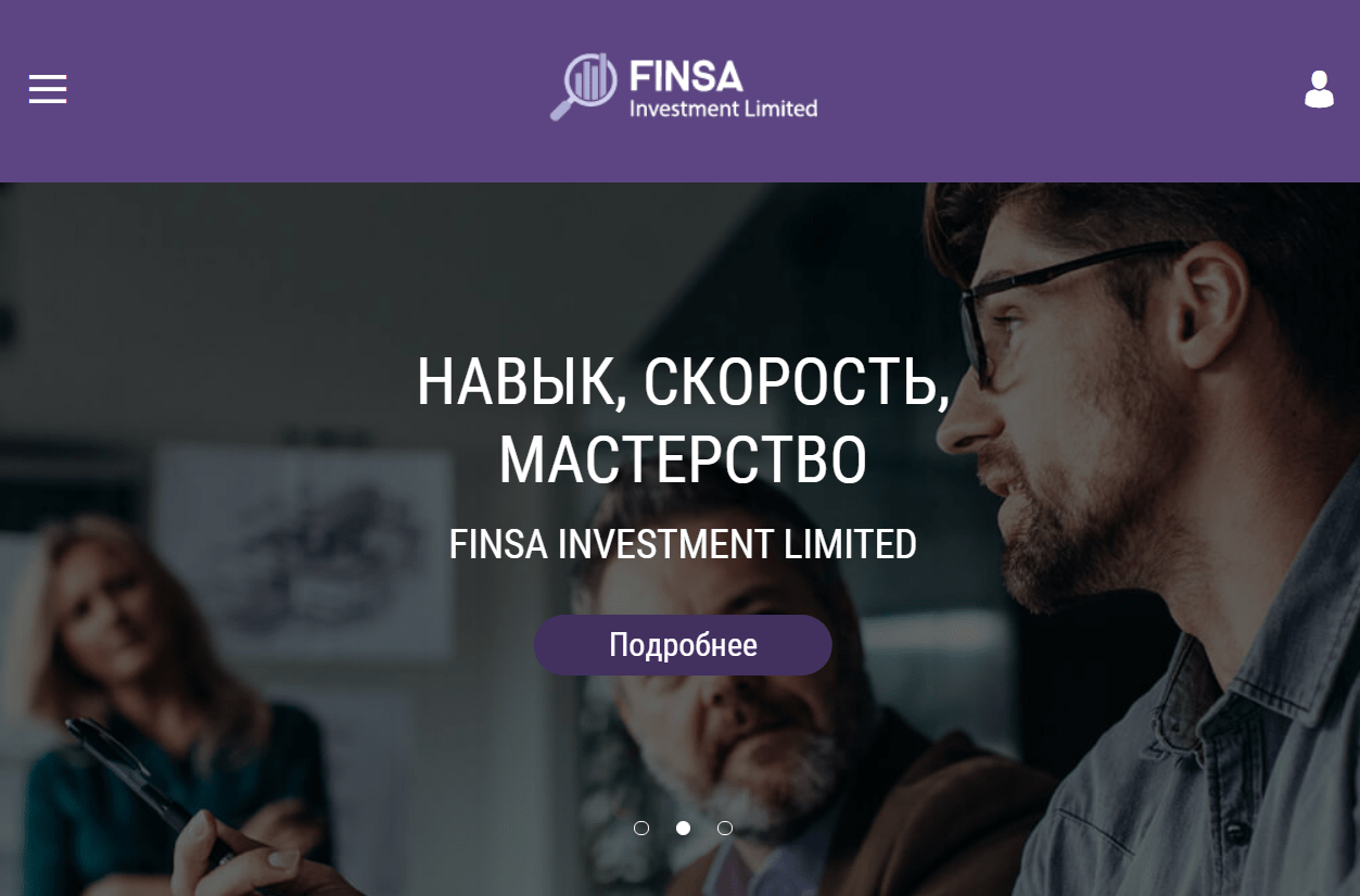 Вся информация о компании Finsa Investment Limited, Фото № 1 - 1-consult.net