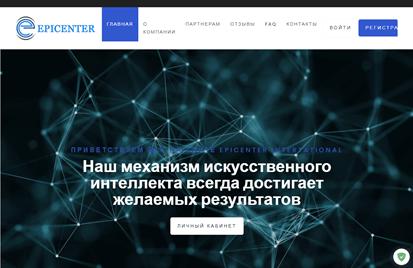 Вся информация о компании Epicenter Intertational, Фото № 1 - 1-consult.net
