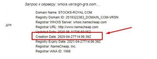 Вся информация о компании Stocks-royal, Фото № 2 - 1-consult.net