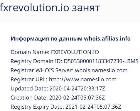 Вся информация о компании FXRevolution, Фото № 1 - 1-consult.net
