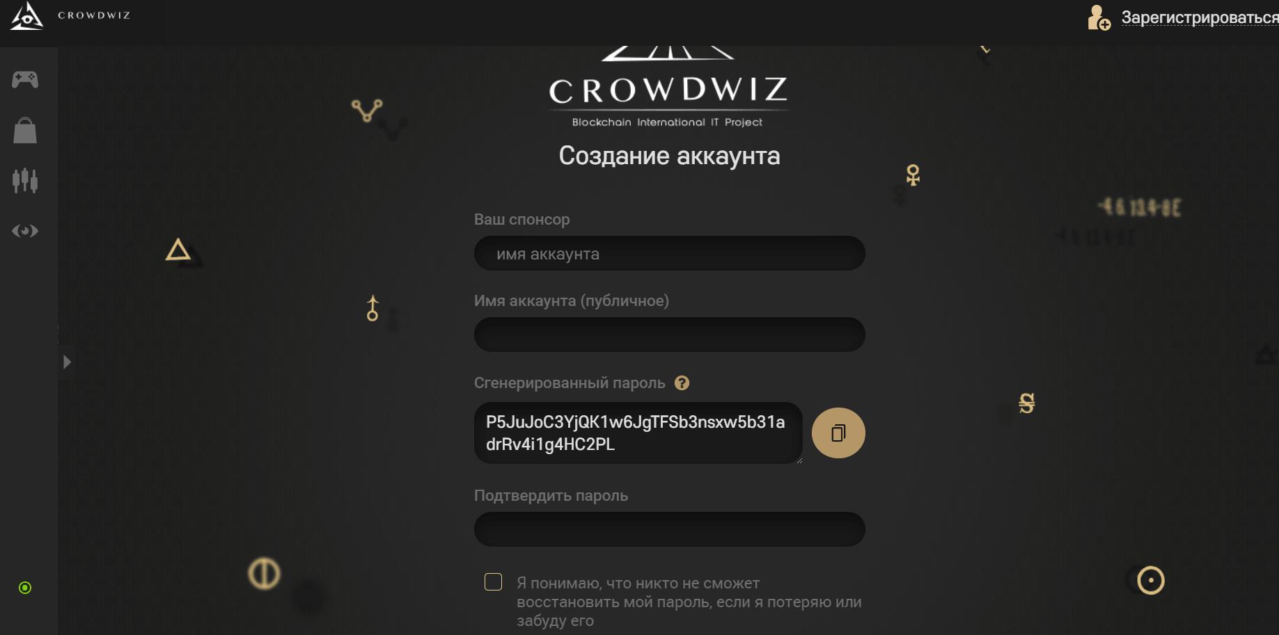 Вся информация о CrowdWiz, Фото № 3 - 1-consult.net