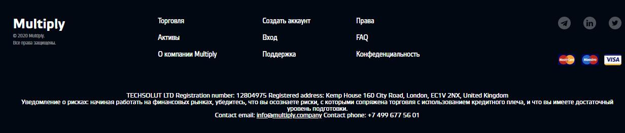 Multiply Company - липовый брокер без документов, Фото № 6 - 1-consult.net
