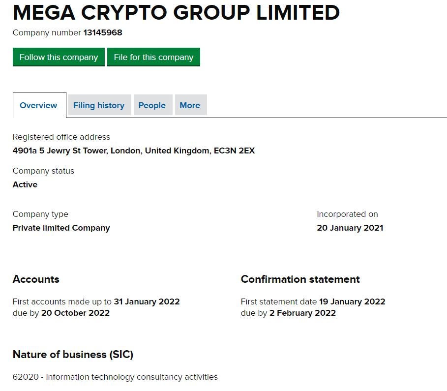 Forex Trade Crypto - можно ли вкладывать деньги в эту фирму?, Фото № 7 - 1-consult.net