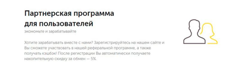 Вся информация об обменнике Kassa.cc  , Фото № 5 - 1-consult.net