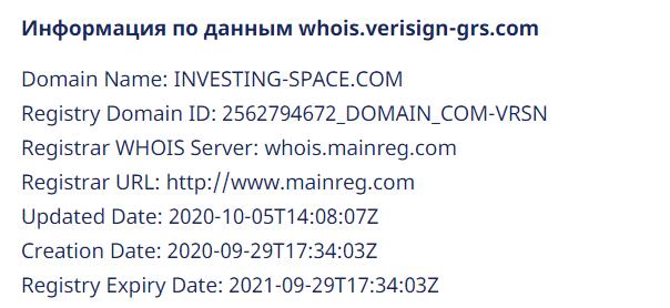 Вся информация о компании Investing-space, Фото № 2 - 1-consult.net