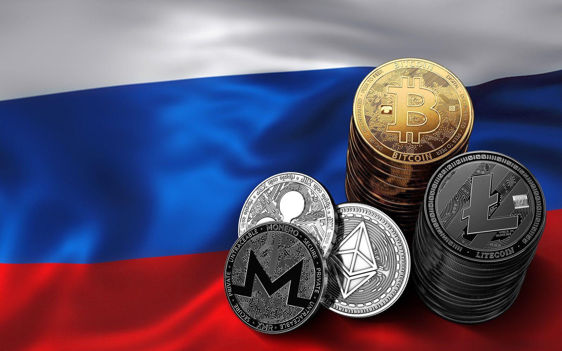 Изображение ЦБ России считает криптовалюты денежным суррогатом