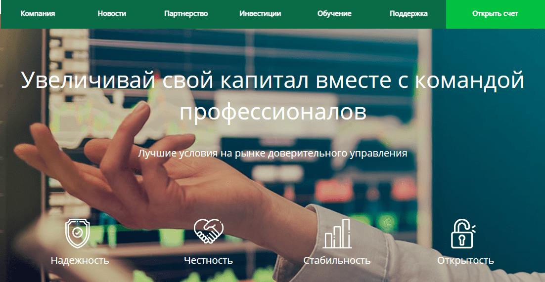 Avi-Trade - инвестиционная компания без инвестиций, Фото № 1 - 1-consult.net