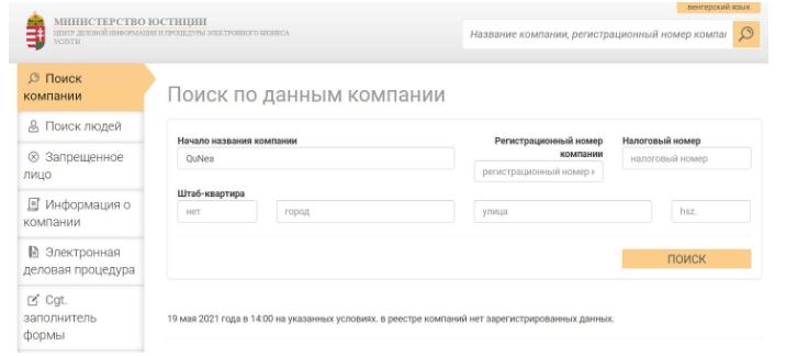 Вся информация о компании QuNea  , Фото № 6 - 1-consult.net