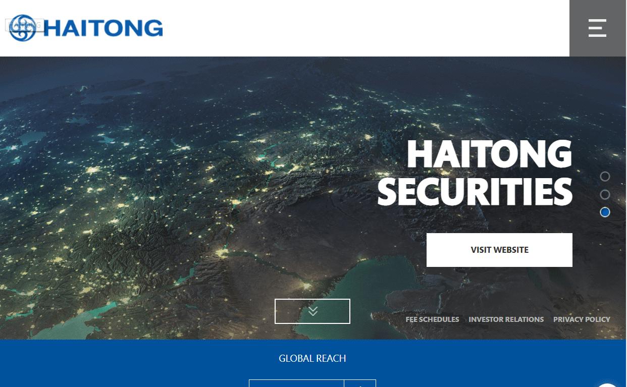 Обзор компании HAITONG, Фото № 1 - 1-consult.net