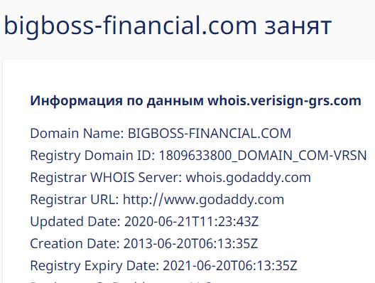 Вся информация о брокерской компании BigBoss, Фото № 4 - 1-consult.net
