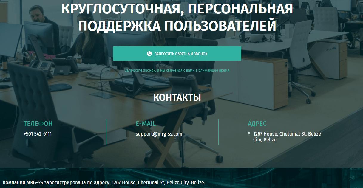 Вся информация о компании MRG-SS, Фото № 6 - 1-consult.net