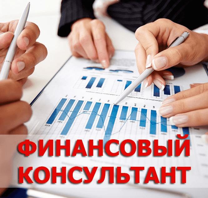 Что такое робо-советник и каковы его потенциальные преимущества?, Фото № 3 - 1-consult.net