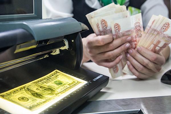 ESM будет реформирован, доллар и евро падает в цене, Фото № 4 - 1-consult.net