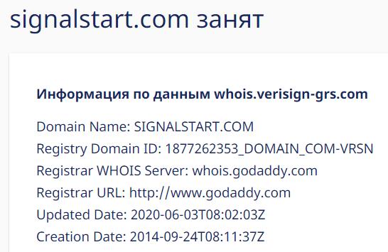 Полный обзор платформы по профессиональному обслуживанию сигналов Signal Start, Фото № 2 - 1-consult.net