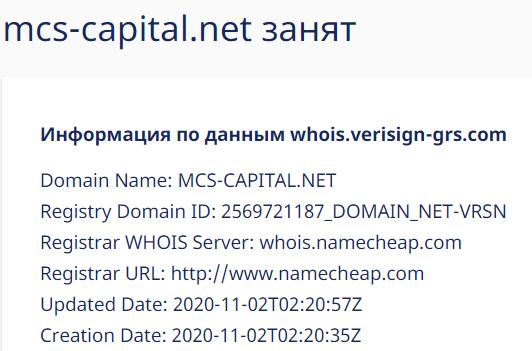 Полный обзор инвестиционной площадки Mcs capital, Фото № 3 - 1-consult.net