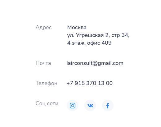Контора Liar Company - примитивная дешевая афера, Фото № 3 - 1-consult.net