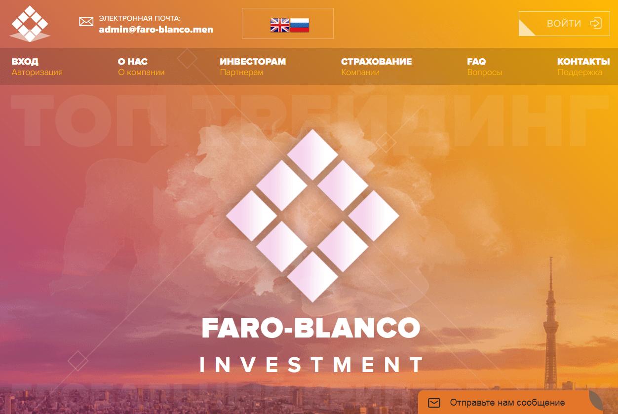 Вся информация о компании FARO-BLANCO, Фото № 1 - 1-consult.net
