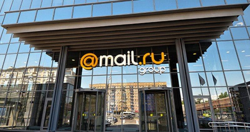Последние новости фондового рынка Азии, США и России, Фото № 2 - 1-consult.net