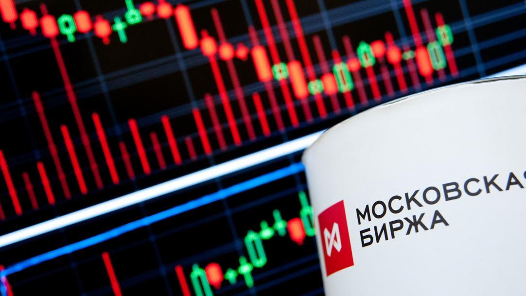 Новости валютного рынка, Фото № 2 - 1-consult.net
