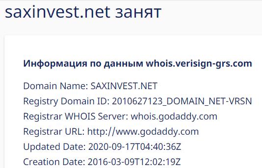 Вся информация о компании SAX INVEST LTD, Фото № 2 - 1-consult.net