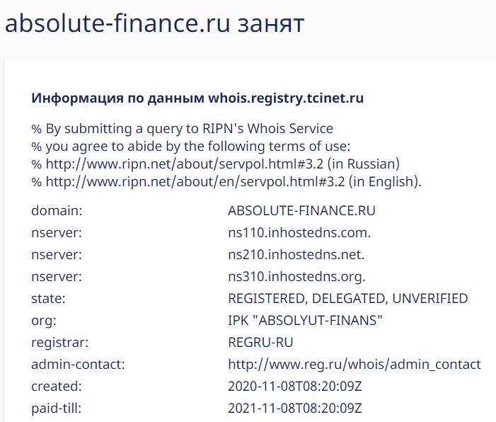 Подробная информация об инвестиционном кооперативе ABSOLUTE FINANCE, Фото № 3 - 1-consult.net