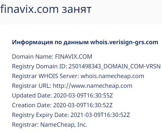 Вся информация о FINAVIX LTD, Фото № 1 - 1-consult.net