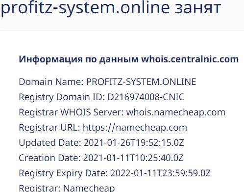 Вся информация о системе заработка Профитз, Фото № 2 - 1-consult.net
