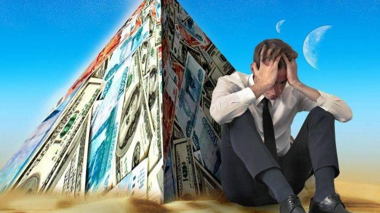 Что такое финансовая пирамида?, Фото № 3 - 1-consult.net
