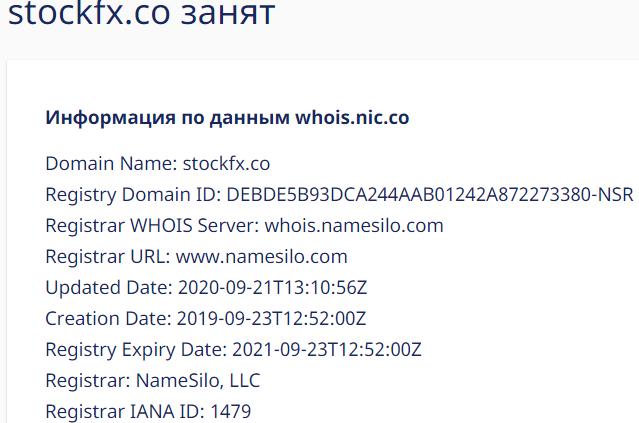 Вся информация о компании StockFx, Фото № 1 - 1-consult.net