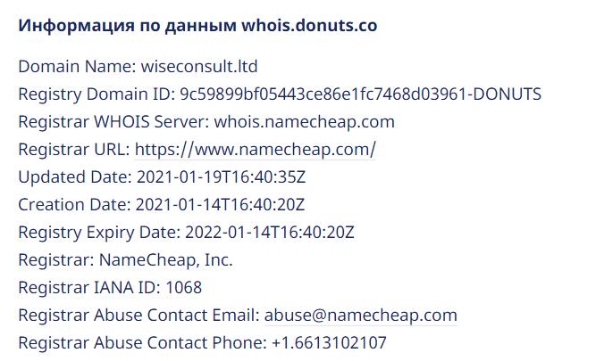 Вся информация о компании WiseConsult, Фото № 2 - 1-consult.net