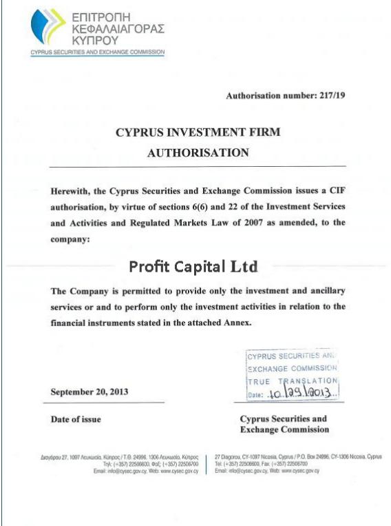ProfitCapital - афера с лицензиями, Фото № 9 - 1-consult.net