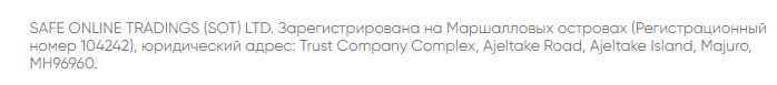 "SOTFX - ""статусный"" лохотрон, Фото № 6 - 1-consult.net"