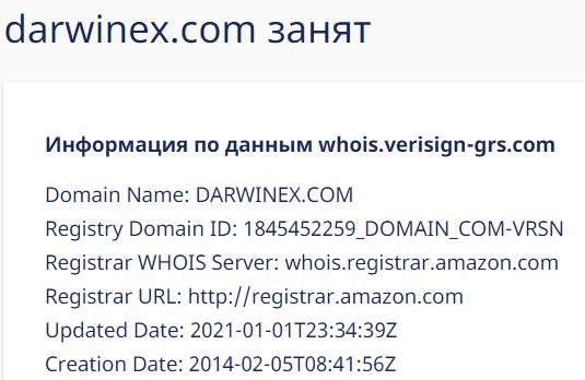 Вся информация о брокере Darwinex, Фото № 3 - 1-consult.net