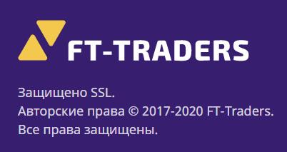 Брокер FT-Traders - предусмотрительные разводилы, Фото № 2 - 1-consult.net