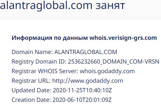 Вся информация о компании AlantraCapital, Фото № 2 - 1-consult.net