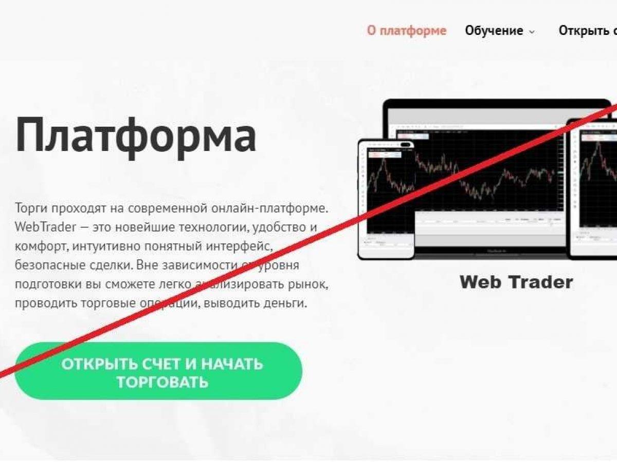 Вся информация о компании Bollinex, Фото № 3 - 1-consult.net