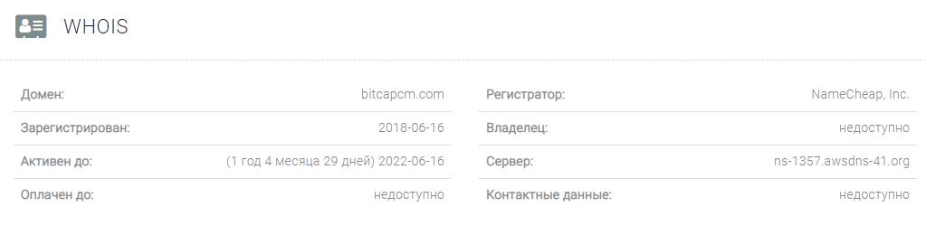 Вся информация о компании Bitcap CM, Фото № 3 - 1-consult.net