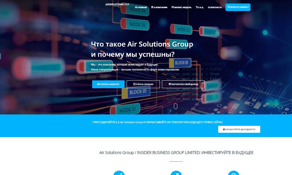 Вся информация о компании AirSolutions, Фото № 1 - 1-consult.net