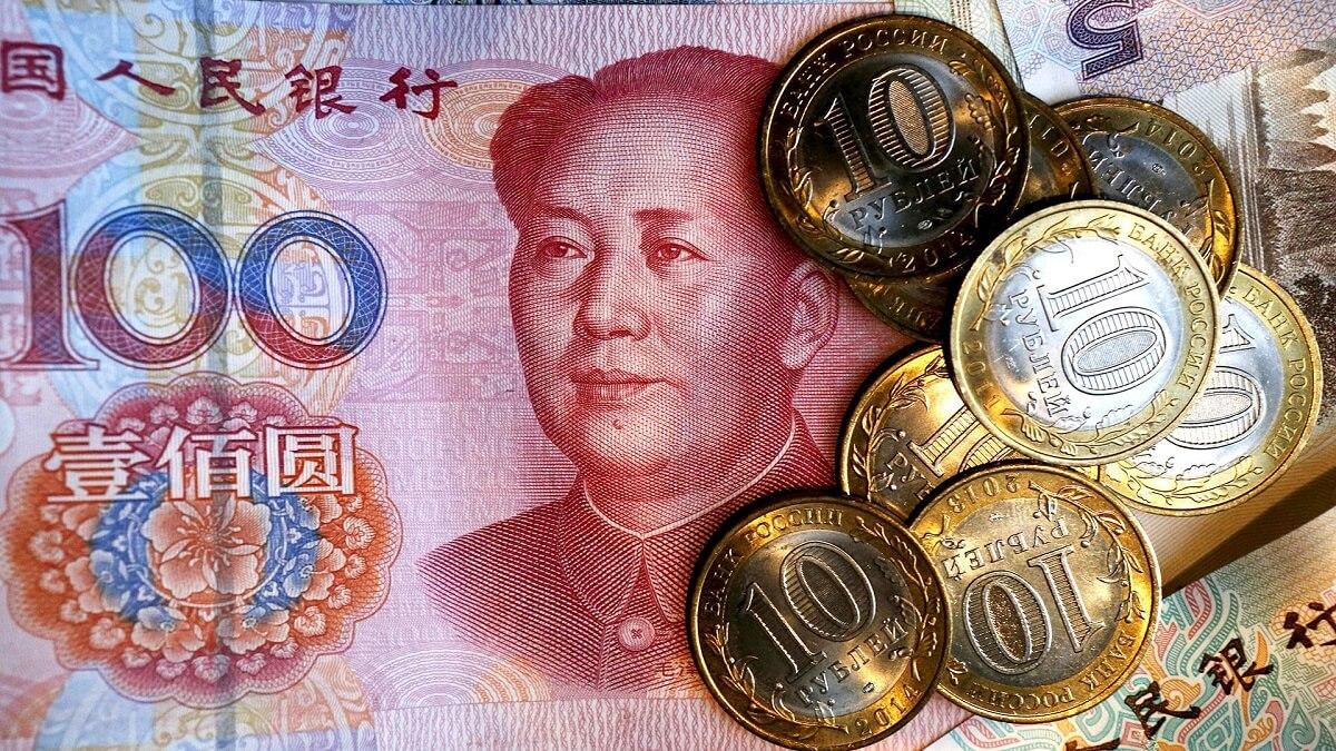 Цифровой рубль - новая форма национальной валюты РФ, Фото № 4 - 1-consult.net