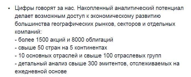 Латвийский развод для россиян - Rietumu Banka, Фото № 4 - 1-consult.net