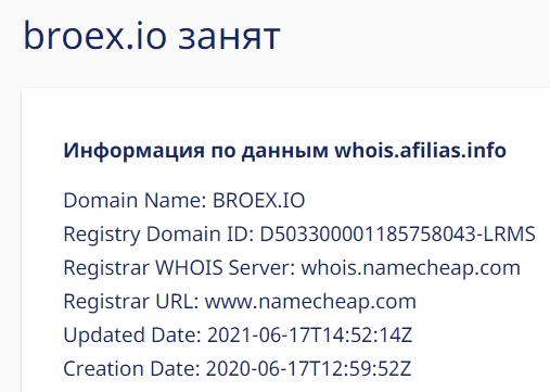 Подробная информация о сервисе Broex, Фото № 2 - 1-consult.net