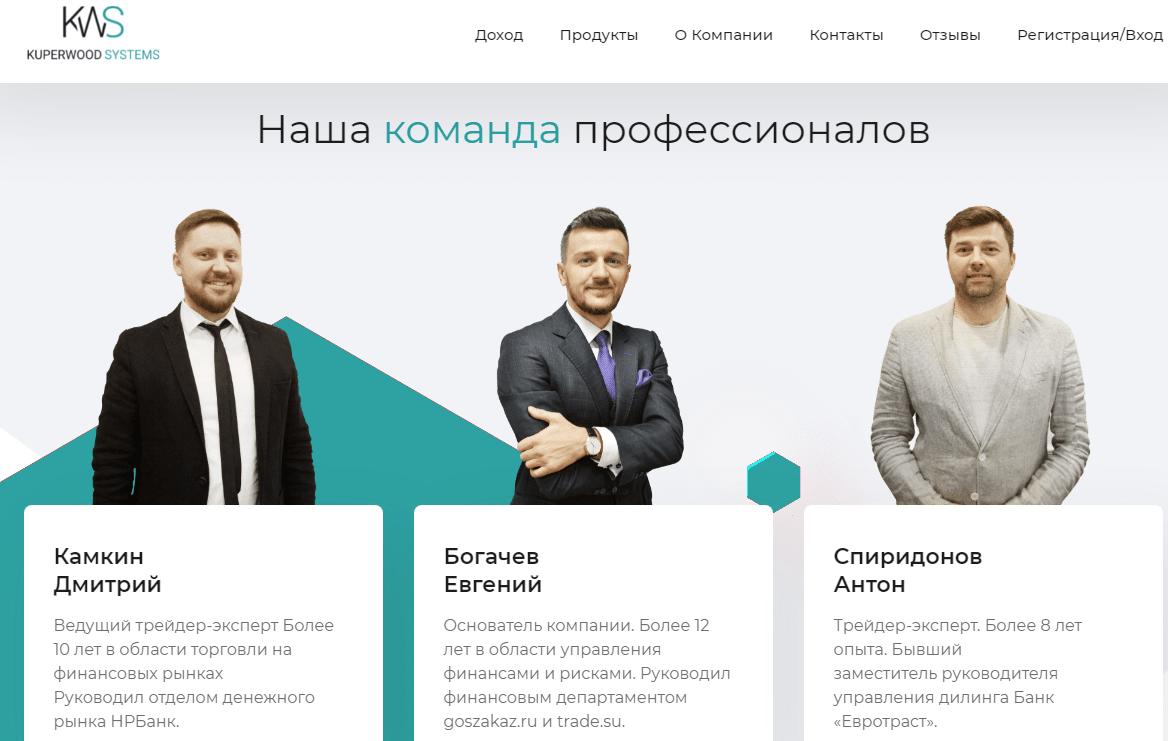 Вся информация о компании Axibot, Фото № 5 - 1-consult.net