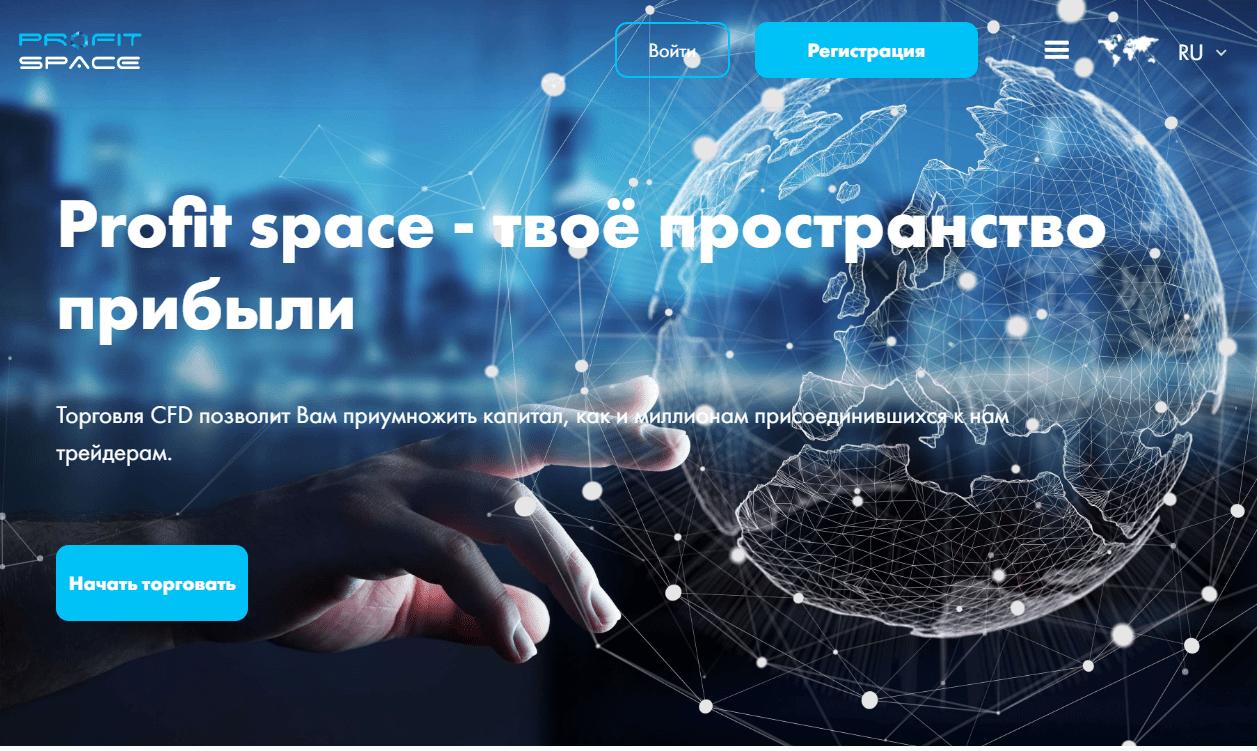 Вся информация о компании Profit space, Фото № 1 - 1-consult.net