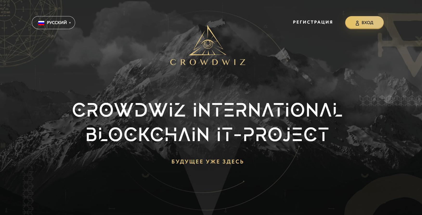 Вся информация о CrowdWiz, Фото № 1 - 1-consult.net