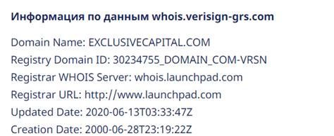 Вся информация о компании Exclusive Capital, Фото № 3 - 1-consult.net