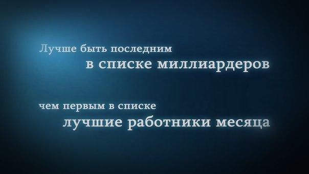 Трейдер Алексей Вьюн: секреты успешной торговли на инвестиционном рынке, Фото № 3 - 1-consult.net