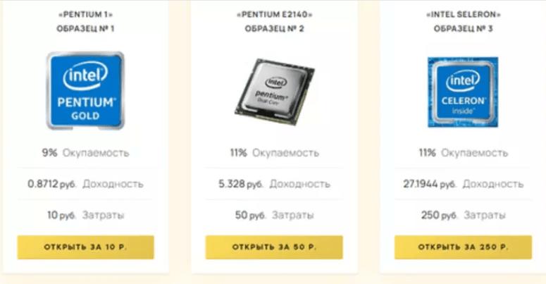 Вся информация о компании КриптоРубль, Фото № 4 - 1-consult.net