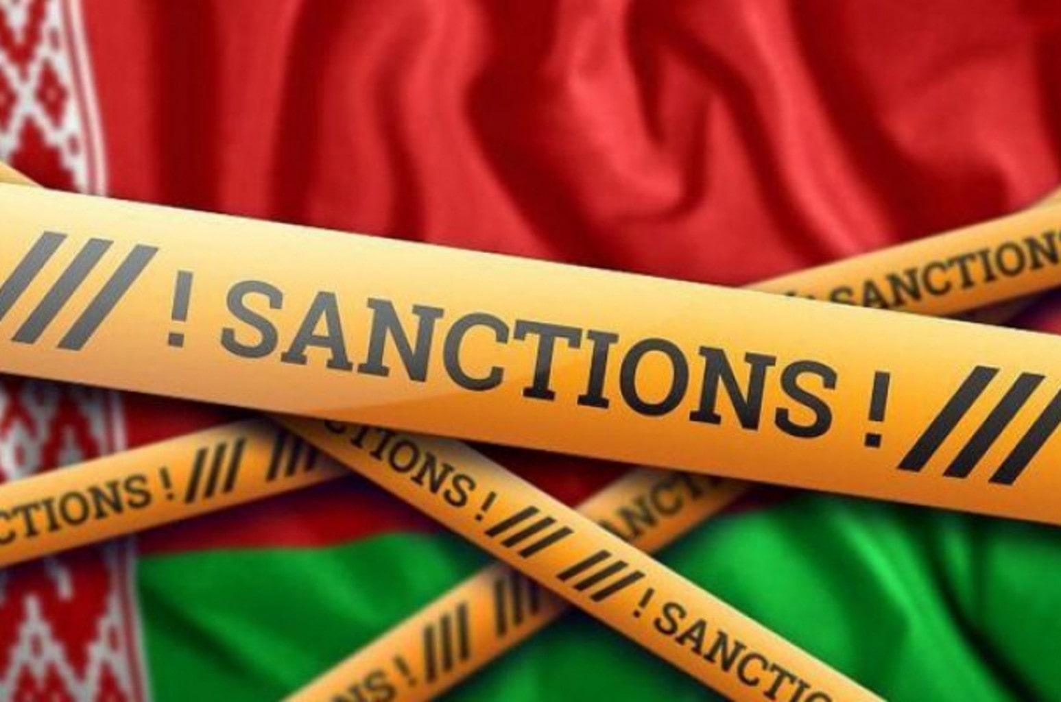 Изображение Евросоюз ужесточил санкции против Беларуси