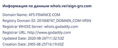 Вся информация о компании AFS Finance, Фото № 2 - 1-consult.net