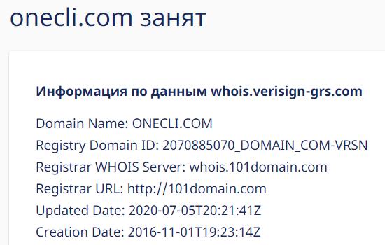 Платформа Onecli- вся информация, Фото № 2 - 1-consult.net